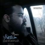 دانلود ورژن جدید آهنگ رضا صادقی به نام خنده مجازی