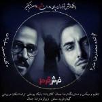 دانلود آهنگ جدید محمدرضا عشریه حسین سلیمانی به نام فرش قرمز