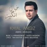 دانلود آهنگ جدید امین عراقی به نام خیال انگیز