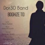 دانلود آهنگ جدید Dor30Band به نام بغض تو