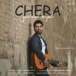 دانلود آهنگ جدید جواد عیدی به نام چرا