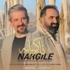 دانلود آهنگ جدید محمد باقی و دکتر جواد شکوهی به نام نارگیله