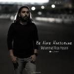دانلود آهنگ جدید محمدرضا حسینی به نام به نفع هردومونه