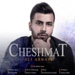 دانلود آهنگ جدید علی عباسی به نام چشمات