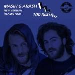 دانلود ریمیکس جدید مسیح و آرش Ap به نام ۱۰۰ ریشتری توسط دیجی امیر پینک