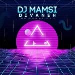 دانلود آهنگ جدید  Dj Mamsi به نام دیوانه