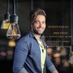دانلود اهنگ جدید احمد میرزایی به نام بمونی برام