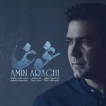 دانلود آهنگ جدید امین عراقی به نام غوغا