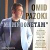 دانلود آهنگ جدید امید پازوکی به نام ممنونتم