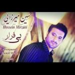 دانلود ویدیو و اهنگ حسن میرزایی به نام بی قرار