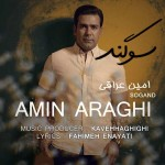 دانلود آهنگ جدید امین عراقی به نام سوگند