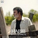 دانلود آهنگ جدید حبیب به نام ایران بانو (ورژن جدید)