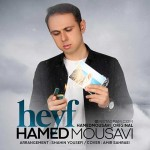 دانلود آهنگ جدید حامد موسوی به نام حیف