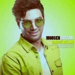 دانلود آهنگ جدید و شاد محسن غفاری به نام عشق دلم