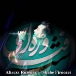 """دانلود اهنگ جدید علیرضا روزگار به نام شب فیروزه ای """" تیتراژ برنامه شب فیروزه ای """""""