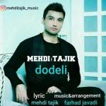 دانلود آهنگ جدیدمهدی تاجیکبه نام دودلی