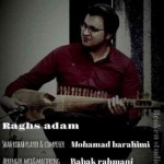 محمد براهیمی – رقص عدم
