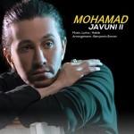 آهنگ محمد محبیان جوونی ۲