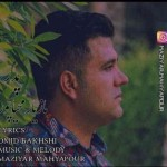 مازیار محیاپور پدر
