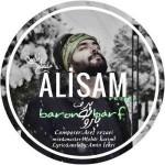 علیسام رضایی بارون و برف