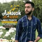 علی سیدی آغوش
