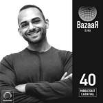 دیجی کیا Bazaar 40