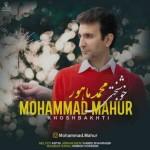 محمد ماهور خوشبختی