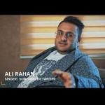 مصاحبه ویژه علی رهان