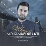 دانلود آهنگ محمد نجاتی به نام ستاره بارون