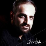 دانلود آهنگ محمد اصفهانی به نام باب المراد