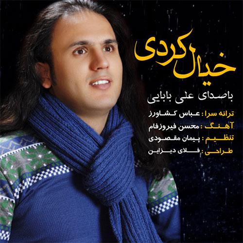 دانلود آهنگ جدید علی بابایی به نام خیال کردی
