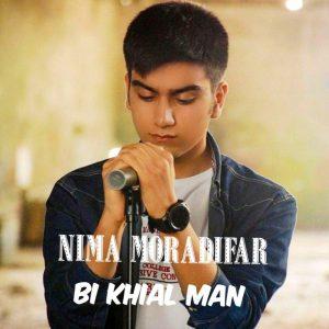 http://rasanejavan.com/content/uploads/2020/04/Nima-Moradifar-Bi-Khial-Man-300x300.jpg